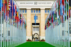 Image of United Nations